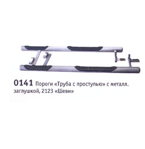 0141-Пороги