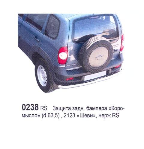 0238-RS Защита заднего бампера