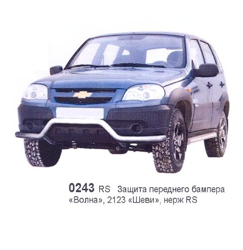 0243-RS Защита переднего бампера
