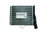 Радиатор отопителя (ДААЗ) 2123